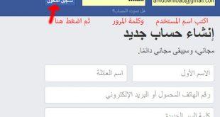 صورة تغيير الاسم فيس بوك , شرح طرق تغيير اسم الفيس بوك