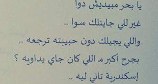 صور شعر شعبي حزين , اشعار بالعاميه تؤلم القلب