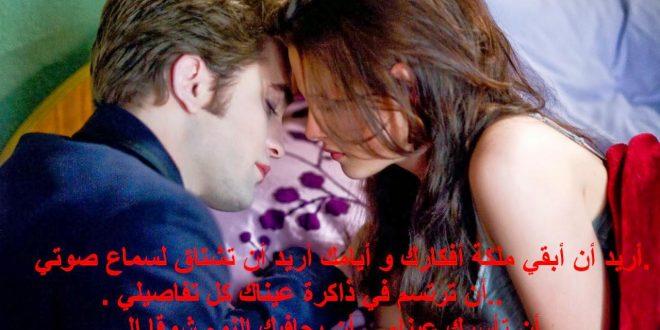 صور كلام في الحب جميل , كلمات رومانسية للمحبين