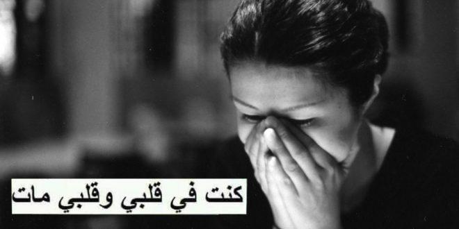 صورة صور الفيس بوك حزينة , بوستات حزينة للفيس علي شكل صور