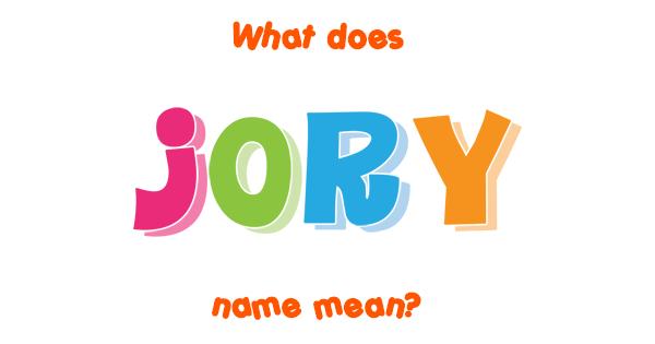 اسم الجوري بالانجليزي معني اسم جوري الغدر والخيانة