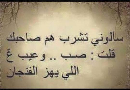 رد على مدح صديق شعر عن الصديق الحق الغدر والخيانة