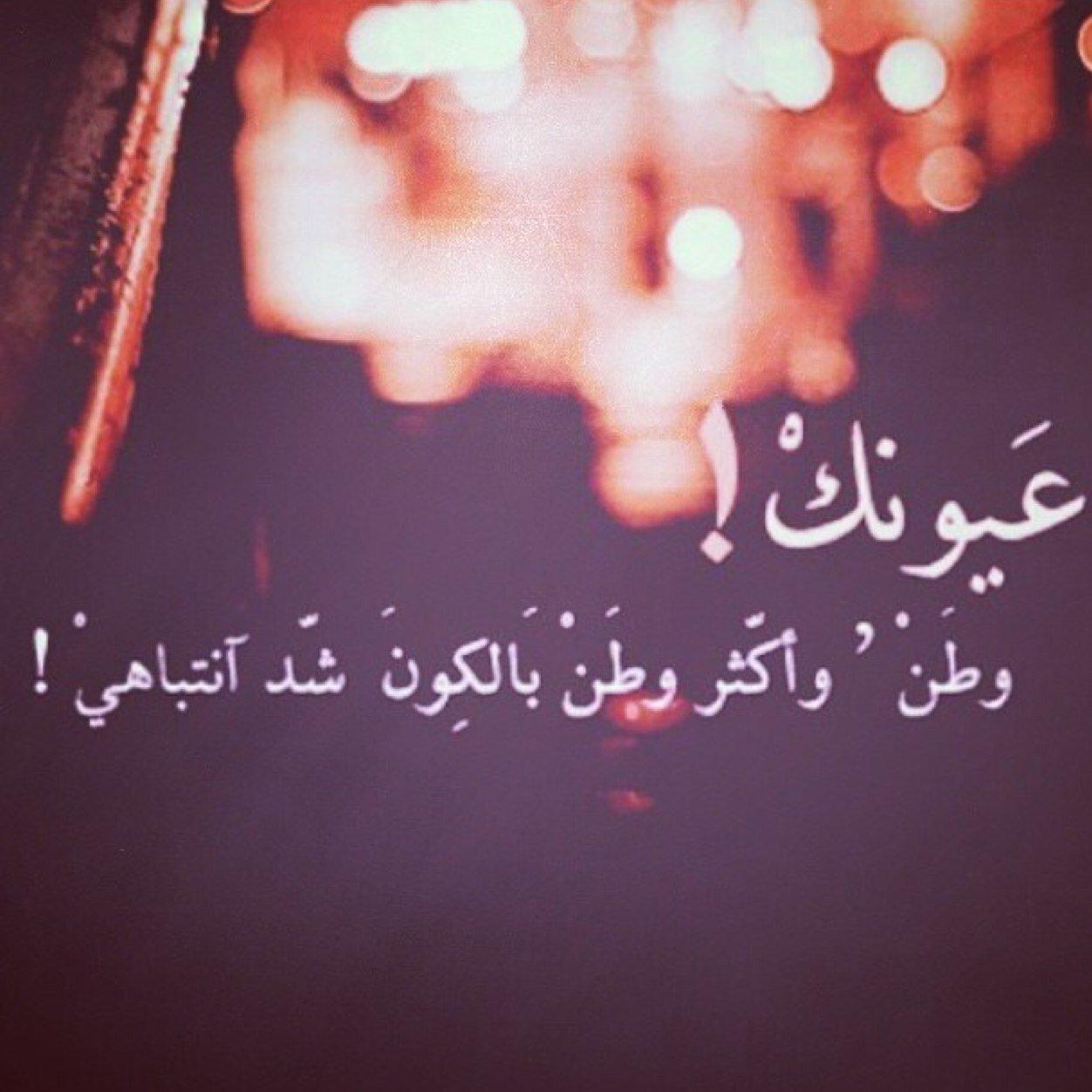صورة كلمات عيونك اخر امالي , اجمل اغاني عبادي الجوهر