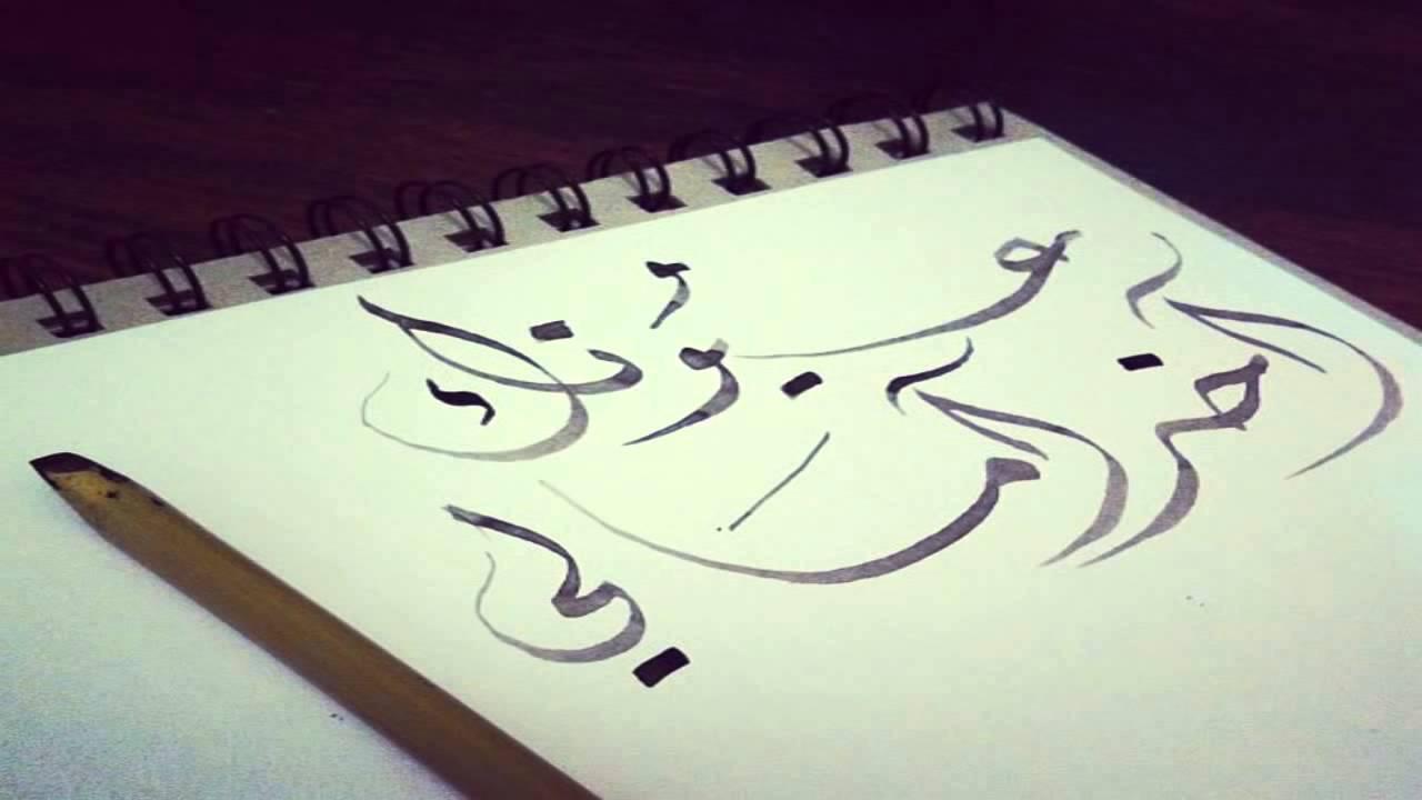كلمات عيونك اخر امالي اجمل اغاني عبادي الجوهر الغدر والخيانة