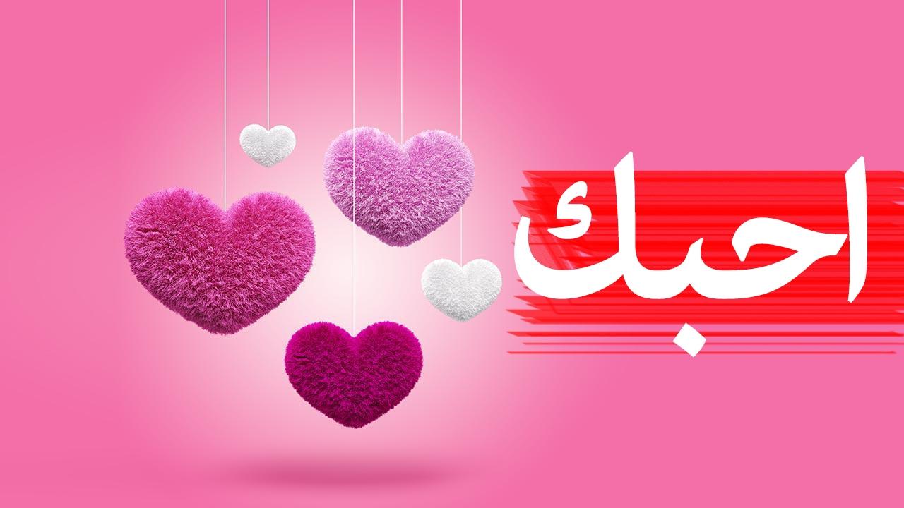 صورة حب جديد كلمات , كلمات طلال سامه حب جديد