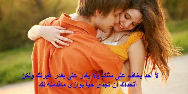 صورة احلى كلام صور الرومنسية , رمزيات حب و غرام للفيس بوك