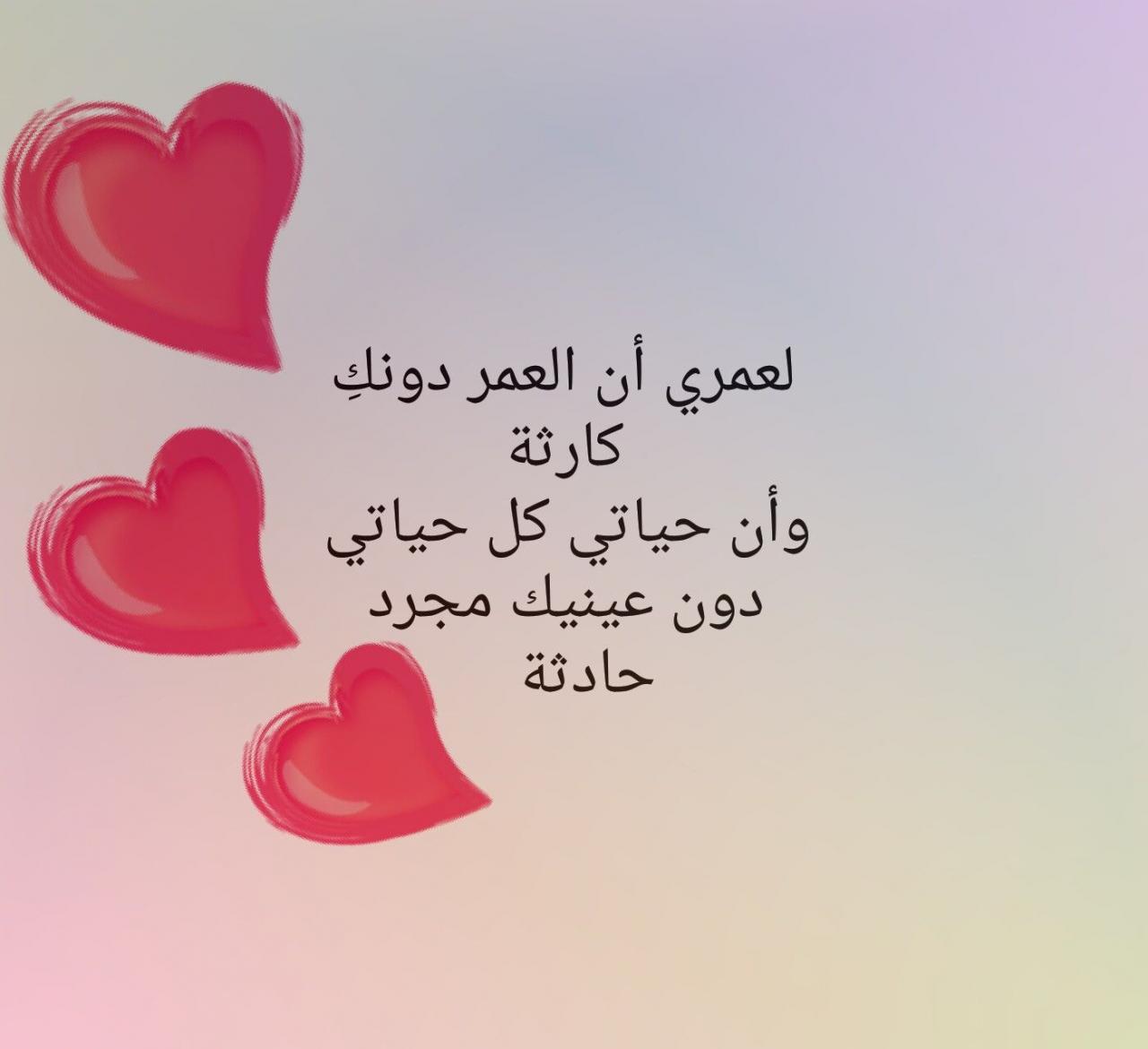 اشعار قصائد حب شعر غزل و رزمانسيه الغدر والخيانة