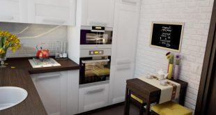 طاولة مطبخ صغيرة , ترابيزه تناسب المطابخ صغير المساحه