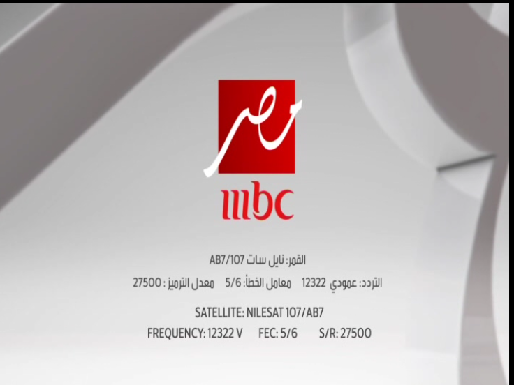 صورة تردد mbc الجديد نايل سات , تردد سلسه قنوات ام بي سي
