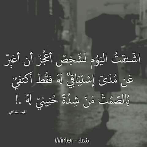 صورة كلام حزين عن البعد , ليه الدنيا بتفرقنا