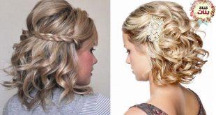 مشطة الشعر القصير , دللي شعرك القصير
