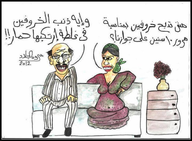 صورة اقوى نكته يمنيه , نكت تفطس من الضحك 2450 1