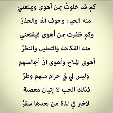 شعر حب قصير اشعار رومانسيه