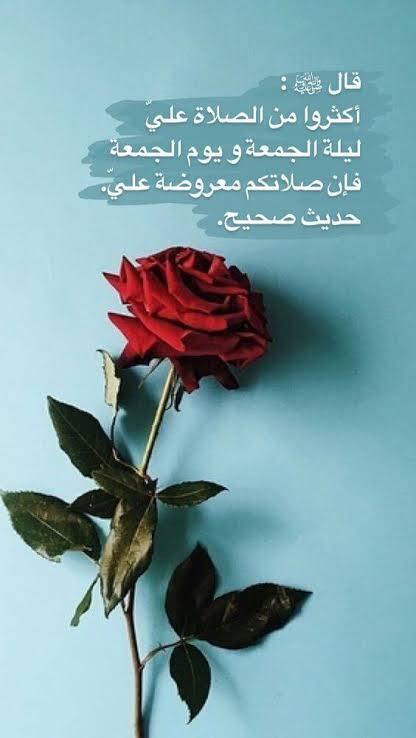 صورة حكم قول جمعة مباركة , صور ليوم الجمعة
