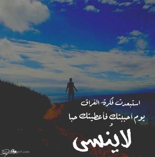 صورة صور واتس حزين , رمزيات وجع وزعل
