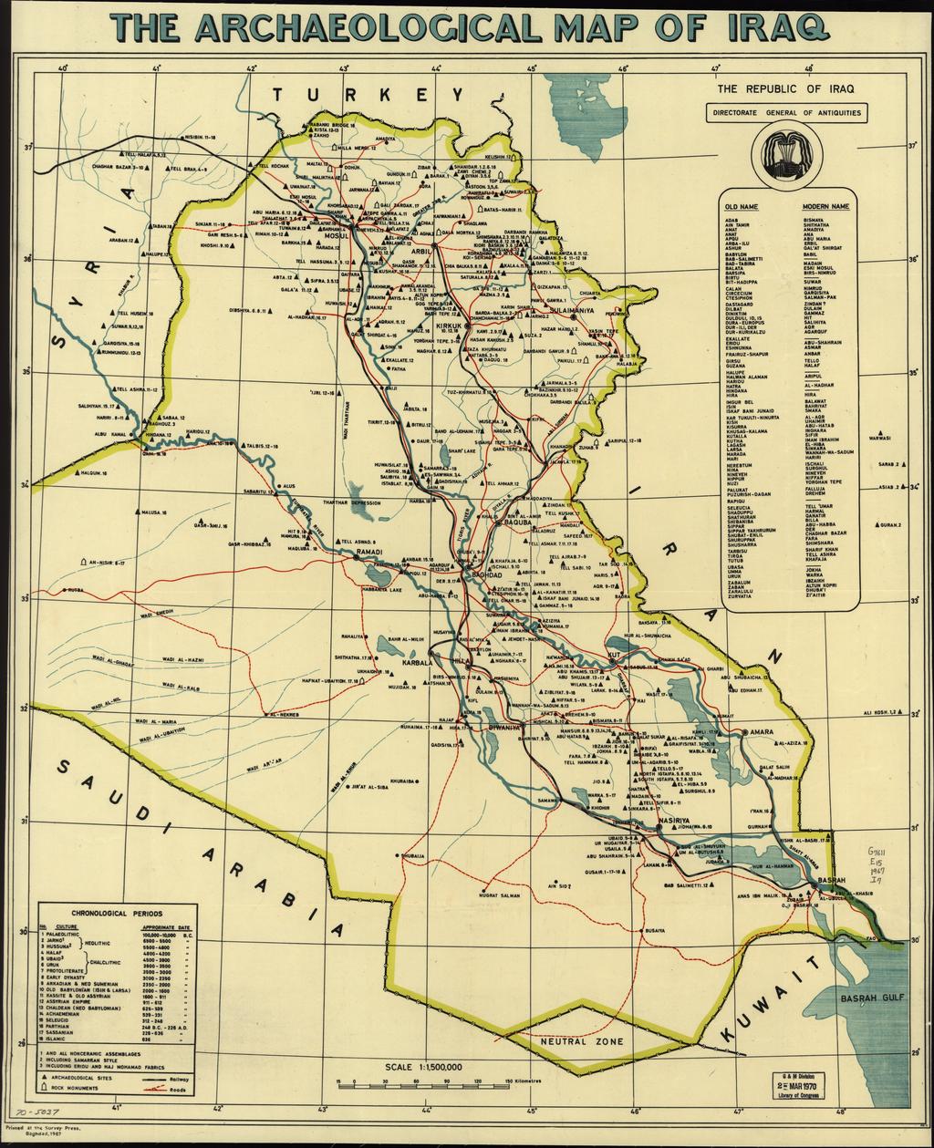 خريطة العراق القديمة دولة العراق القديمة في الخريطة الغدر والخيانة