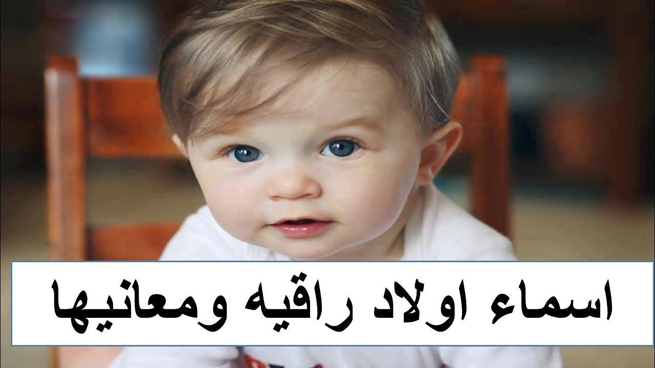 صورة اسماء ذكور ومعانيها , اسماء اولاد ودلالتها والمقصود بها