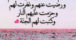 صور دعاء يوم الجمعه , بطاقات مباركه بيوم الجمعه