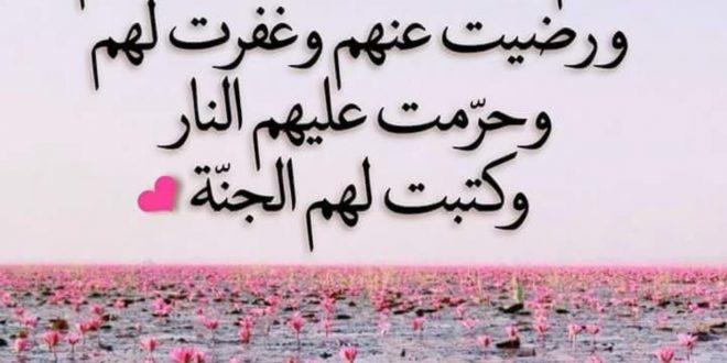 صورة صور دعاء يوم الجمعه , بطاقات مباركه بيوم الجمعه
