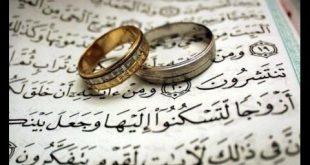 دعاء تيسير الزواج من شخص معين , دعاء للزواج من الحبيب
