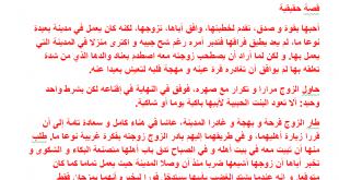 صورة قصص حب عراقيه , العراق بلد الثقافة