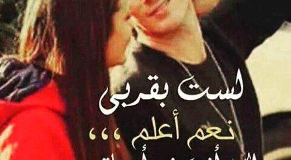 صورة فيديوهات حب وغرام , قصة رحلة حب