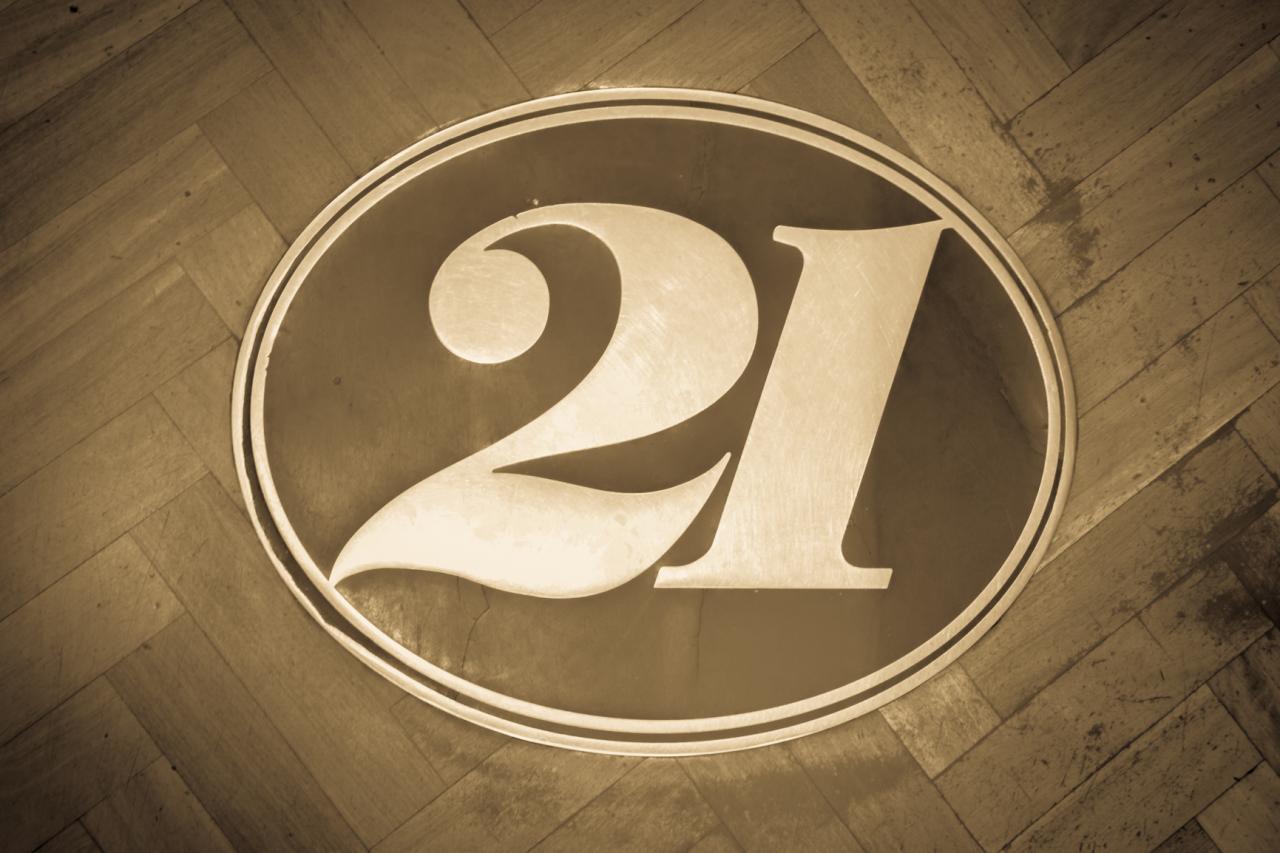صورة تفسير الرقم 21 في المنام , دلالة رقم 21 في الحلم