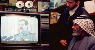صورة سبب غزو الكويت , ما الذي دفع العراق لغزو الكويت