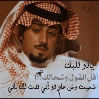 صورة شعر سعيد بن مانع , تعرف على الشاعر القدير