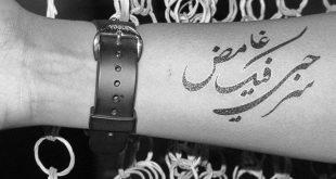 صورة سر حبي فيك غامض كلمات , انا بحبك ومش عارف ليه