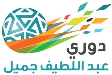 صورة دوري جميل 2019 , اخبار الدوري السعودي