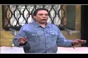 صورة مسرحيات مصرية مضحكة كاملة , اضحك مع اشهر المسرحيات