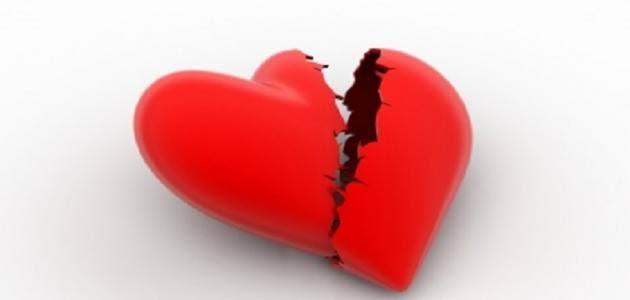 صورة بوستات عن الحب من طرف واحد , ماساة فى طى الكتمان