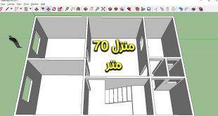 صورة تصميم شقق صغيرة 70 متر , رسم هندسي لشقه 70 متر