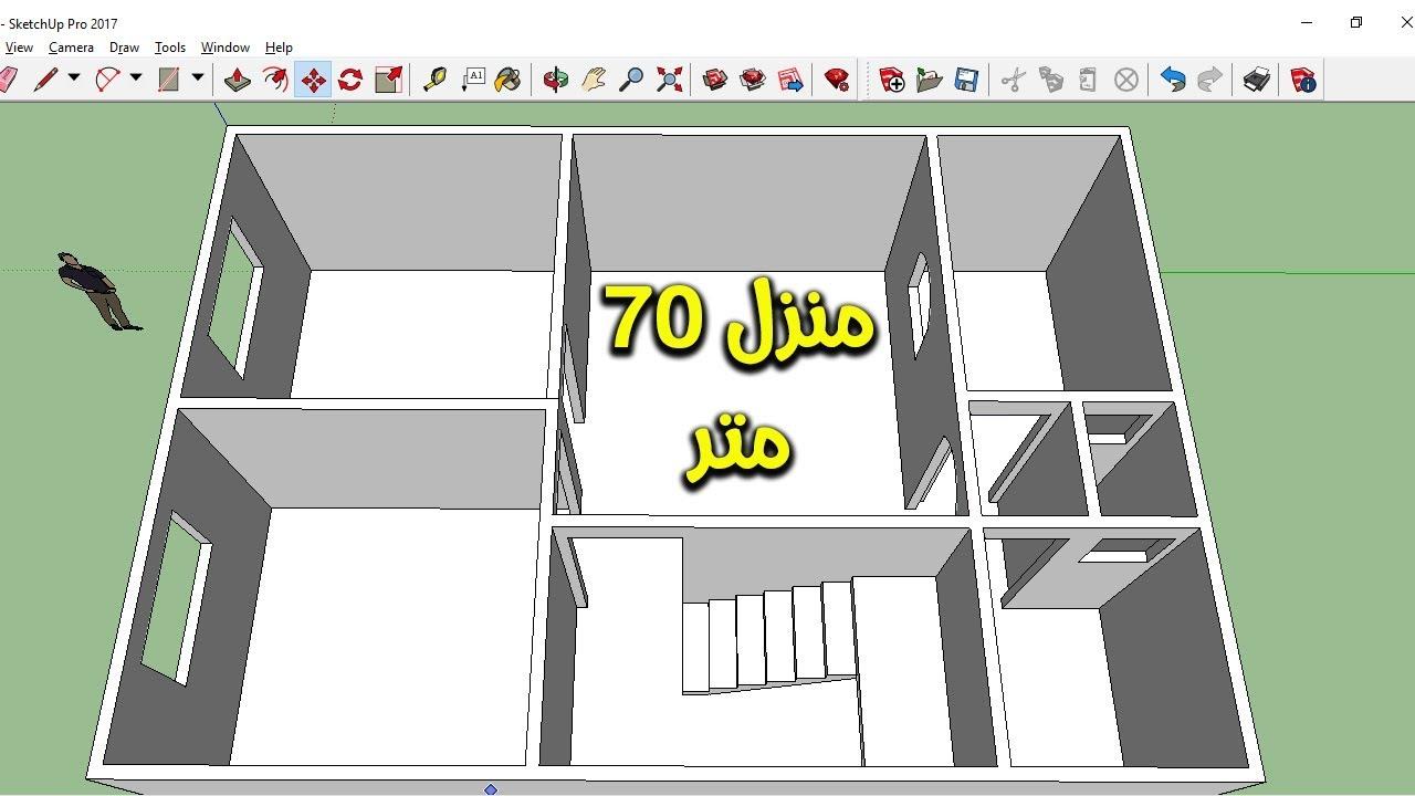 تصميم شقق صغيرة 70 متر رسم هندسي لشقه 70 متر الغدر والخيانة