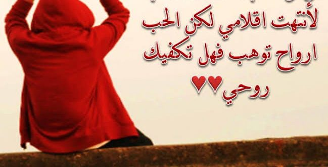 صورة احلى مسجات حب وغرام , رسايل غراميه للعشاق