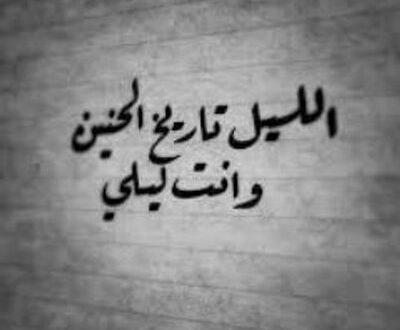 صورة خواطر حب قصيره روعه , كلمات و عبارات حب قصيره للواتس اب