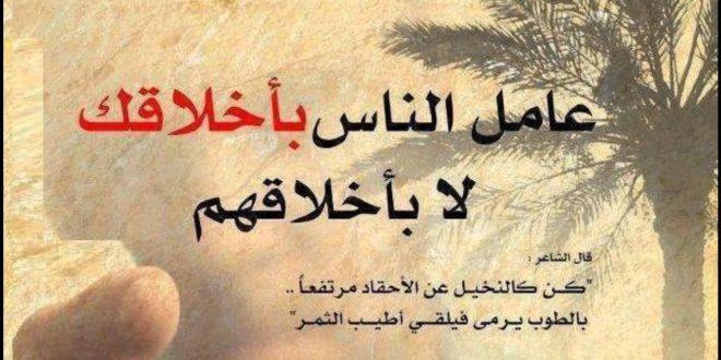 صورة كلام حكم وعبر , خواطر ذات معنى