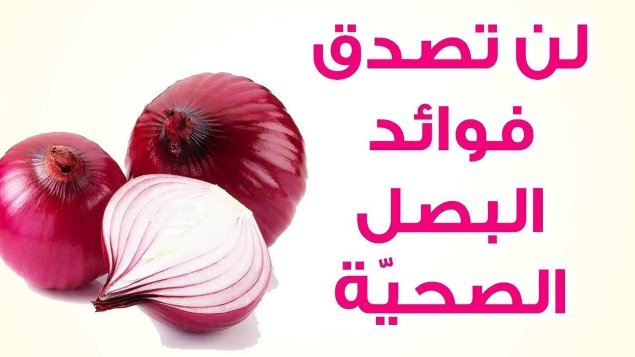 صورة فوائد البصل والثوم للشعر , تعرف خلطة البصل لشعري 313
