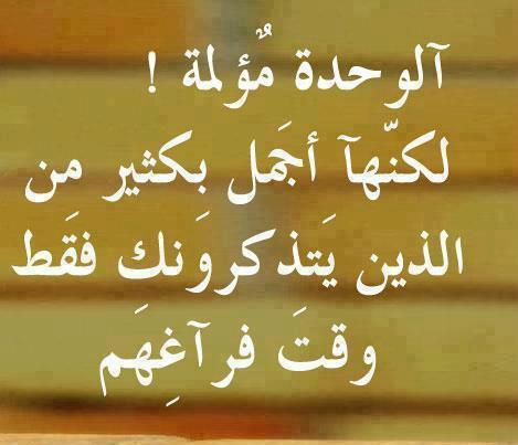 صورة احلى كلام شعر حزين , الحزن خد من عمري سنين