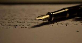 صورة تفسير حلم كتابة الاسم , ماذا ان كتبت اسمى او وقعت اوراق فى الحلم