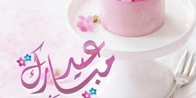 صورة رمزيات للعيد من انستقرام , العيد فرحة بالصور