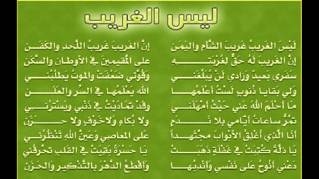 صورة كلمات اناشيد دينية , اغنية اسلامية لمجموعة فنانين
