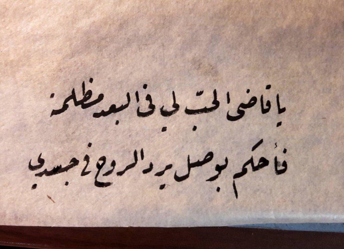 صورة اجمل كلام حب وغزل , كلام رومانسي للحبيب