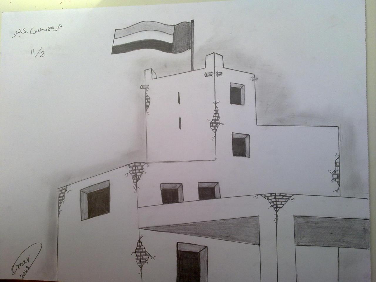 موعد على الأقل أسود رسم بيوت قديمه بالرصاص Sjvbca Org