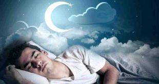 النوم على السرير في المنام , تفسير السرير في الحلم