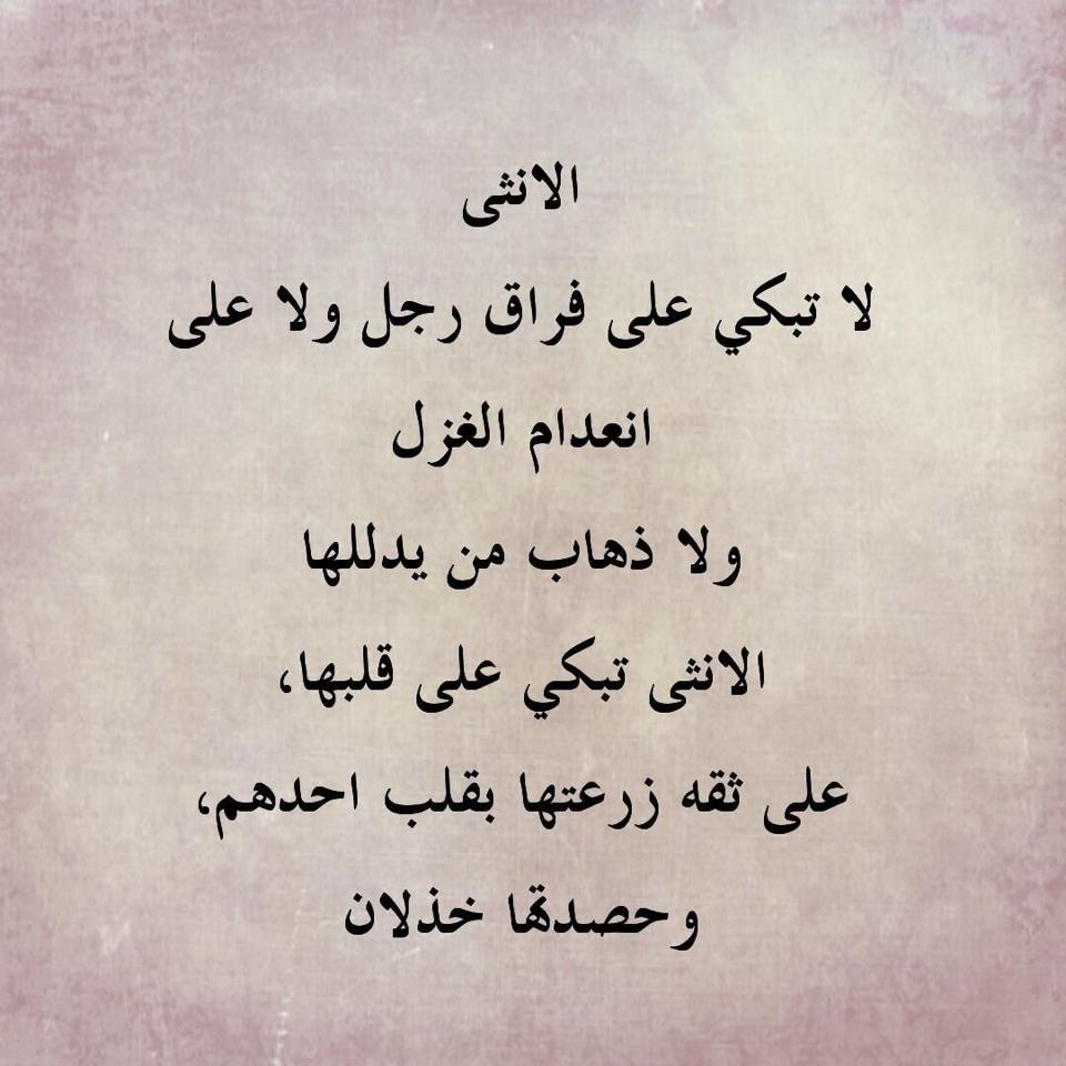 صورة صور على كلام جميل , عبارات مفيدة علي الفيس بوك