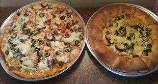 طريقة عمل البيتزا , وصفة البيتزا الخطيرة