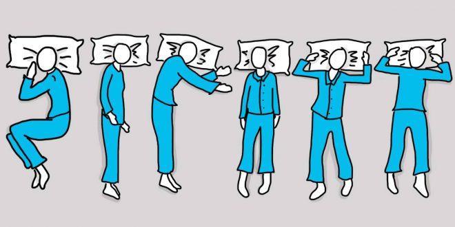 صورة تعرف على شخصيتك من طريقة نومك , طريقة نومك بتعرفك انت مين