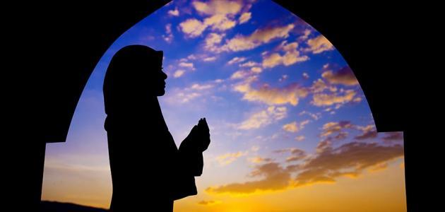 صورة كيف يستجاب الدعاء بسرعة , دعائك يسعد الله